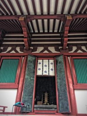 Shitennoji Buddhist Temple Osaka, Japan Mythic Yoga