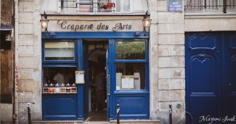 パリで絶品ガレット CREAPERIE DES ARTS(クレープリー・デ・ザール)| PARIS