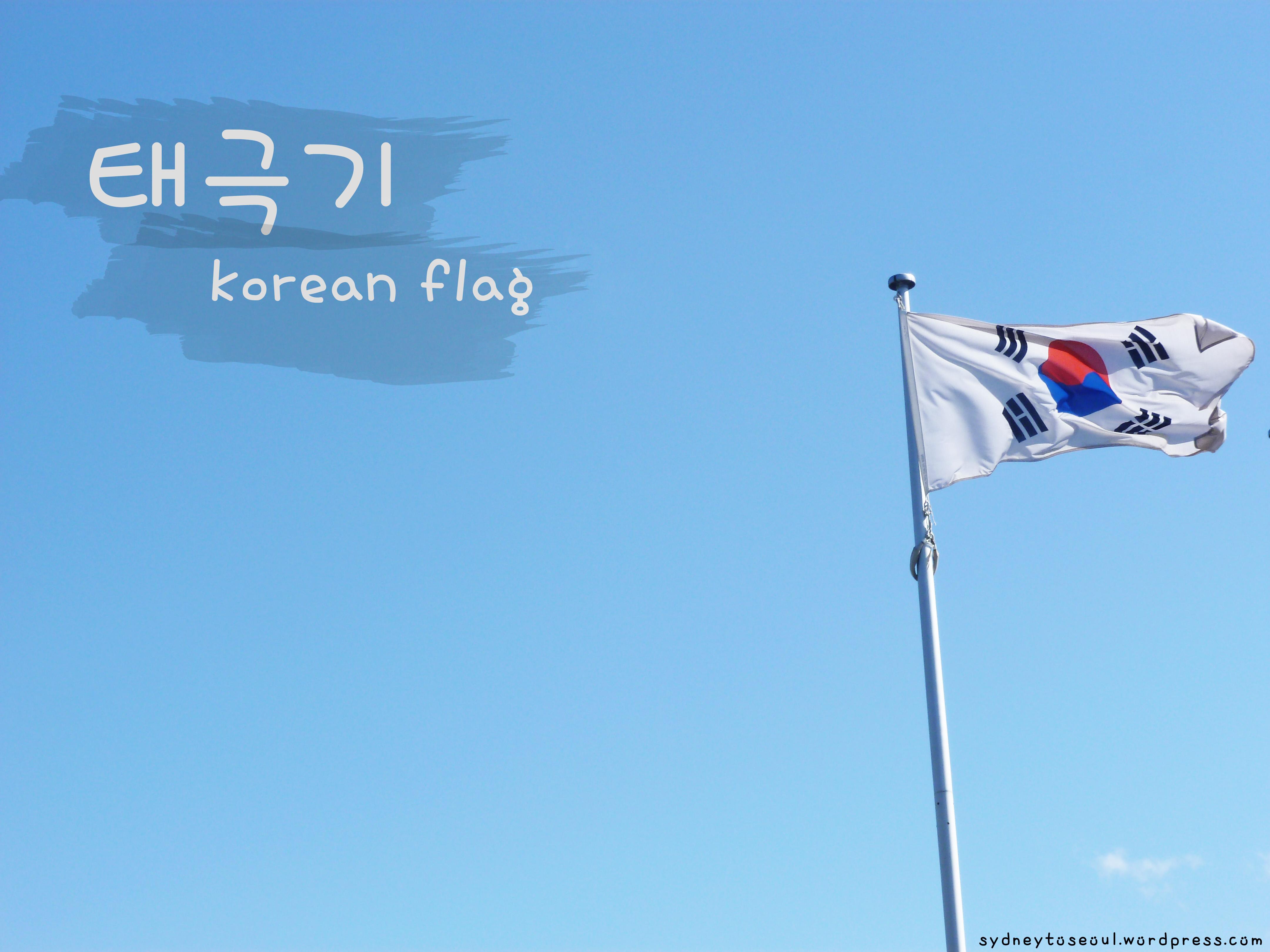 Taegeukgi Korean Flag Sydneytoseoul