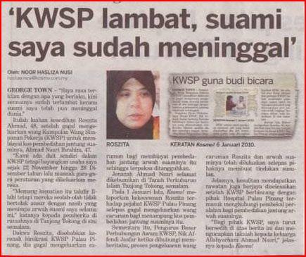kwsp-lambat-suami-meninggal1
