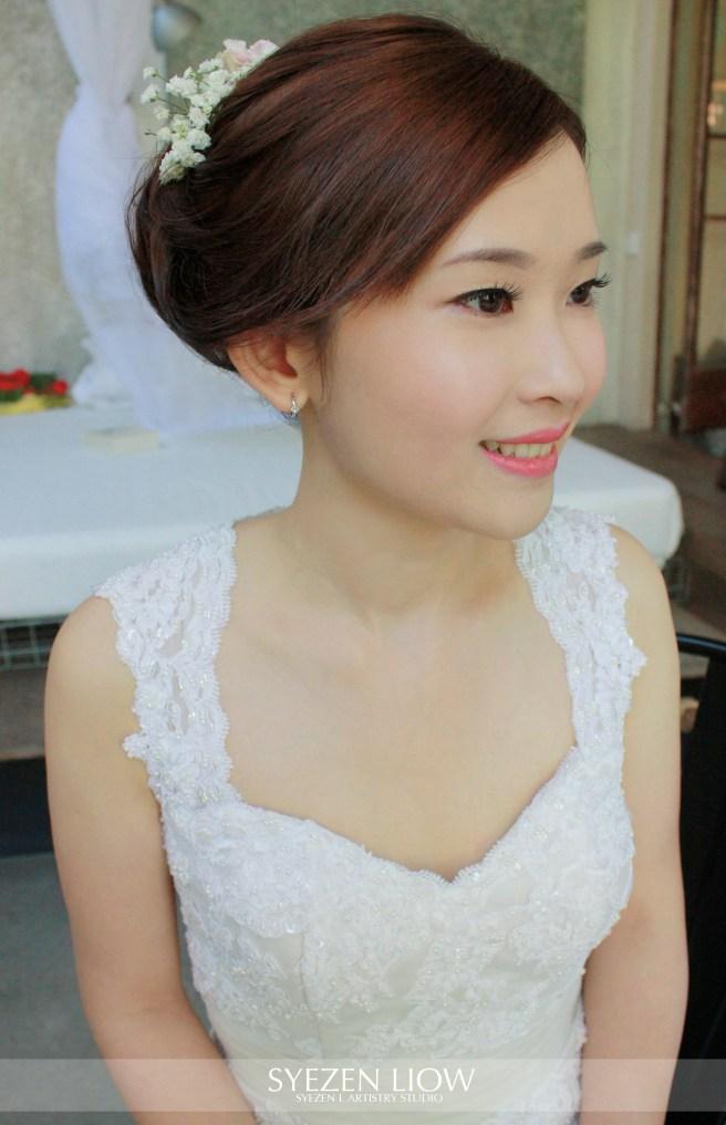 Mei Siang