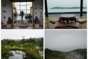 【宜蘭。旅遊】現代版桃花源記,歇息落座於宜蘭頭城山區的巨型蜻蜓--蜻蜓石民宿。