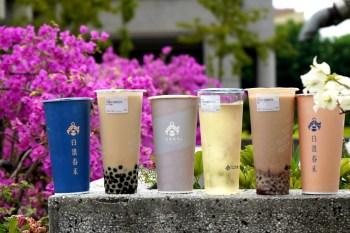【台中。美食】炎炎夏日想來杯涼的嗎?台中白浪春禾ubereats , foodpanda服務到府。