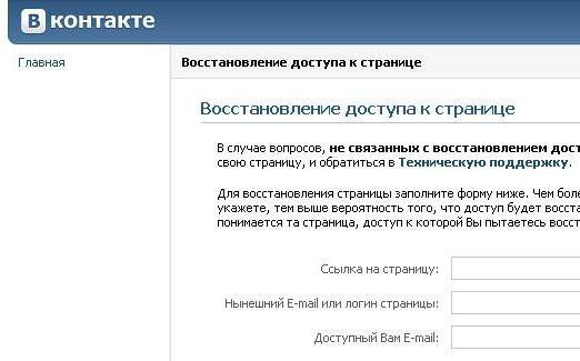 Vk if access is closed  How to log in contact if access is
