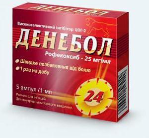Уколы Ксефокам эффективное болеутоляющее средство
