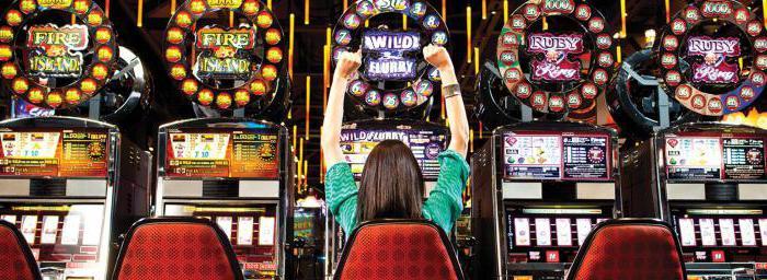 Как выграть в игровые автоматы