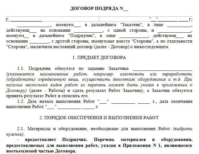 Узнать налоги по индексу документа физического лица