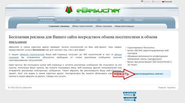 autodengi internetes jövedelem bejelentkezés regisztráció cci indikátor bináris opciókhoz