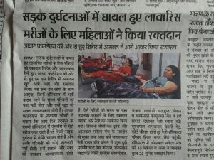 03 JULY 2017 BLOOD DONATION UDAIPUR