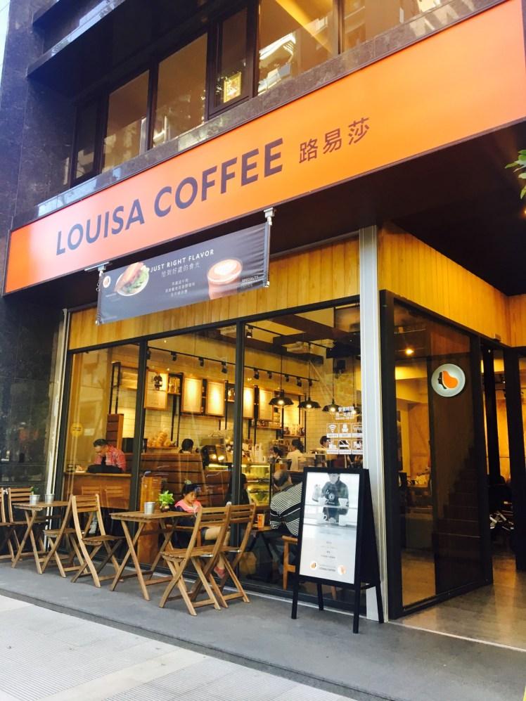 《cafe》打發悠閒下午時光-新莊路易莎咖啡(中原店) – Sylvia's Diary