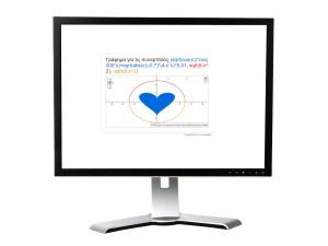 Αναζήτηση στο Google - Γράφημα Καρδιάς
