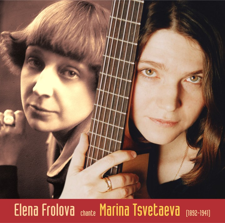 elena_frolova-elena_frolova_chante_marina_tsvetaev