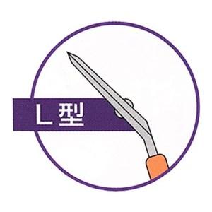Slanted Blade Scissors