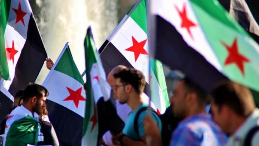 """""""الهيئة الوطنية السورية"""".. جسم جديد يُعارض نظام الأسد"""