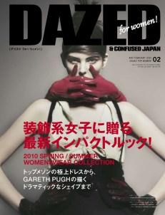 dazed japan