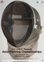 Fencing Asia Cup