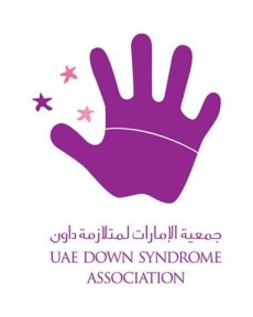 UAE down syndrome association