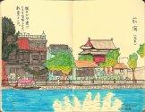 モレスキンアート:北京の湖