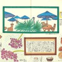 モレスキン絵日記(鎌倉散策。石窯ガーデンテラス)