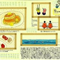 モレスキン絵日記(鎌倉散策。ビルズにて朝食)