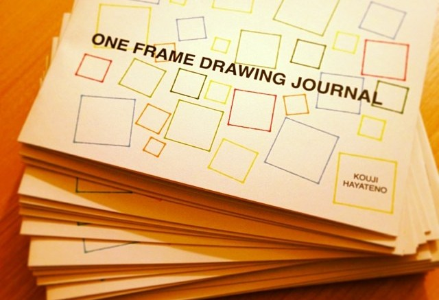 ONE FRAME DRAWING JOURNAL表紙