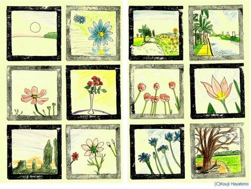 モレスキンアート:ハヤテノコウジの作品レビュー:2011年その3(モレスキンアートな感じ)