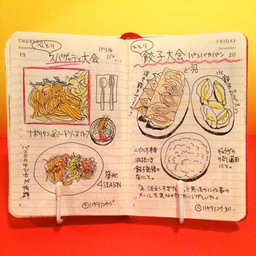 2015年11月19日と11月20日のモレスキン絵日記。