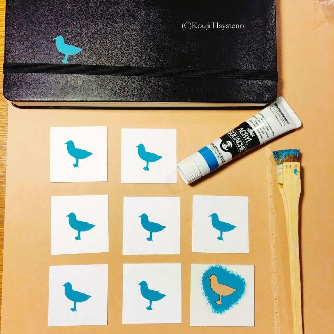 青い鳥のパターン