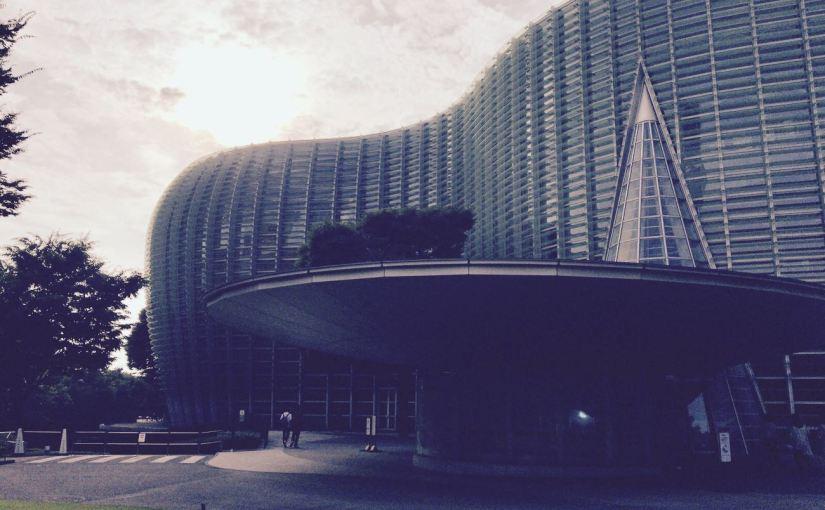 国立新美術館「建築見学ツアー」レポート