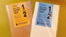 トラベラーズノートブックリフィル(SHORT TRIP)
