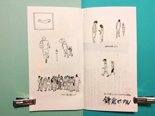 スケッチジャーナルの中身:観察(鎌倉):トラベラーズノートブックリフィル(SHORT TRIP)
