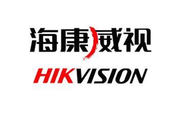 """""""海康威视 logo""""的图片搜索结果.jpg"""