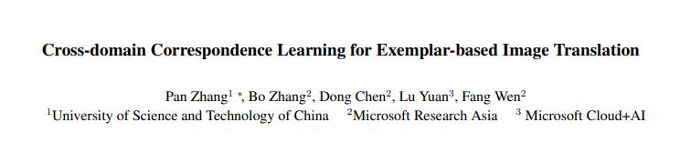 Cross-domain Correspondence Learning for Exemplar-based Image Translation