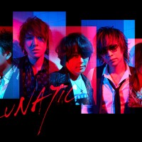 LUNA SEA 25th ANNIVERSARY LIVE TOUR advanced oversea ticketing available from July 29th!