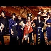 Wagakki Band Announces US West Coast Tour