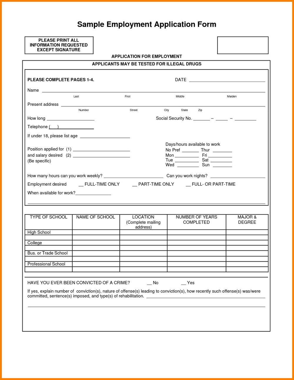 Dennys Job Application Form Online