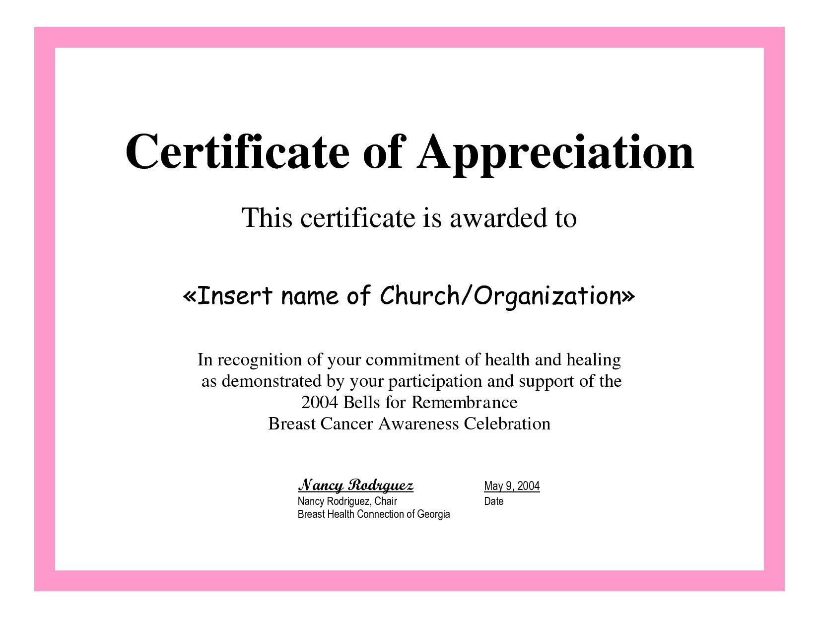Employee Recognition Award Certificate Template
