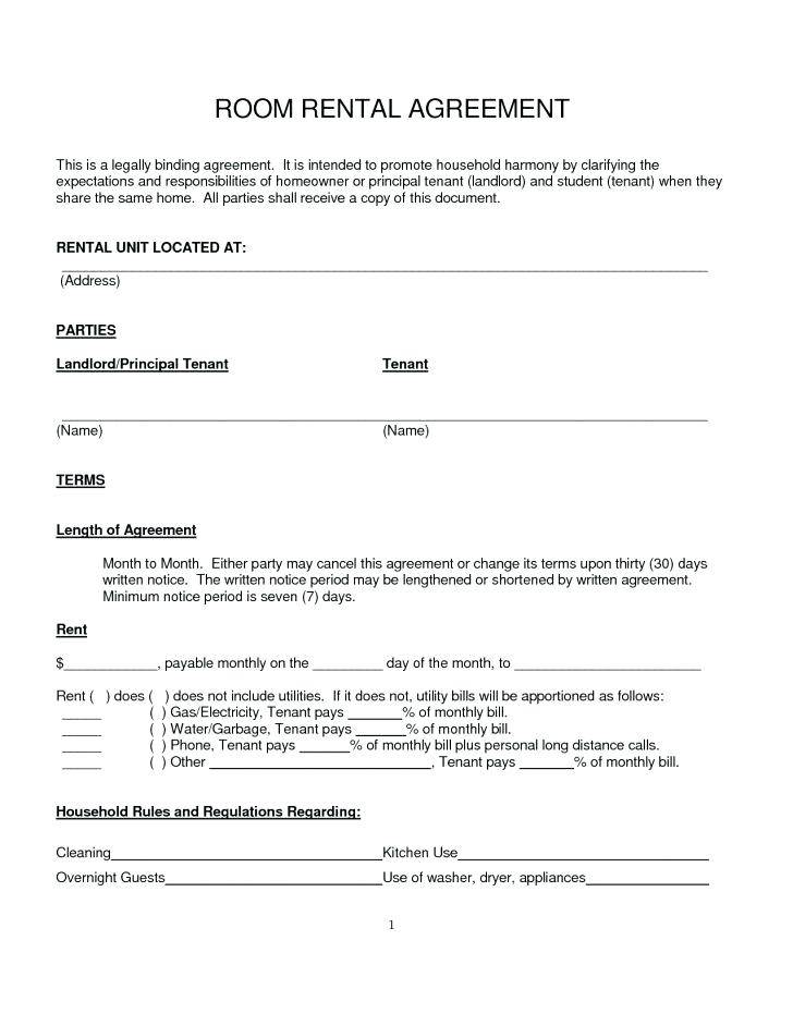 Lawn Care And Snow Removal Contract Template