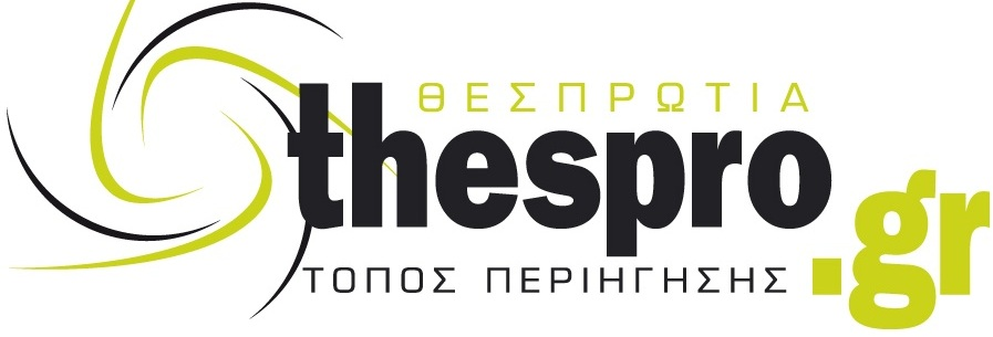 logo thespro
