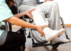 Buy a disabled rehabilitation home healthcare company.