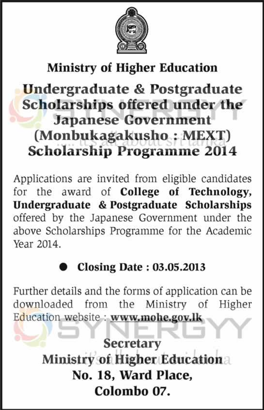 Japan Scholarships for Sri Lanka Students for 2014 « SynergyY