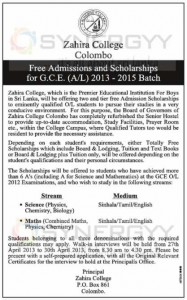 Zahira College Colombo, Free Admissions and Scholarships