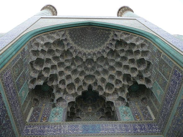 Masjed-e Shah Mosque, Isfahan, Iran © Nevit Dilmen with CCLicense