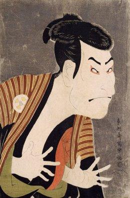 Tōshūsai Sharaku, Portrait of Otani Oniji, 1794  Public Domain Image, Metropolitan Museum of Art