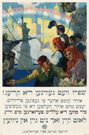 "Charles Edward Chambers, 1917. World War II poster in Yiddish. It reads """"Food will win the war – You came here seeking freedom, now you must help to preserve it – We must supply the Allies with wheat – Let nothing go to waste."""
