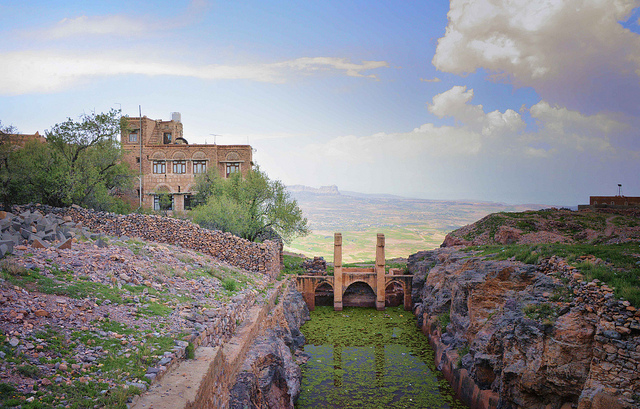 Kawkaban View, Yemen