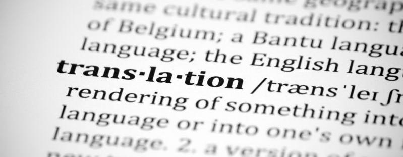 Czy istnieje różnica między tłumaczeniem a przekładem?