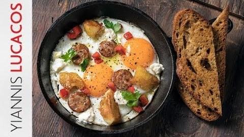 Αυγά με πιπεριές, σουτζούκι & φέτα   Yiannis Lucacos