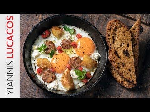 Αυγά με πιπεριές, σουτζούκι & φέτα | Yiannis Lucacos