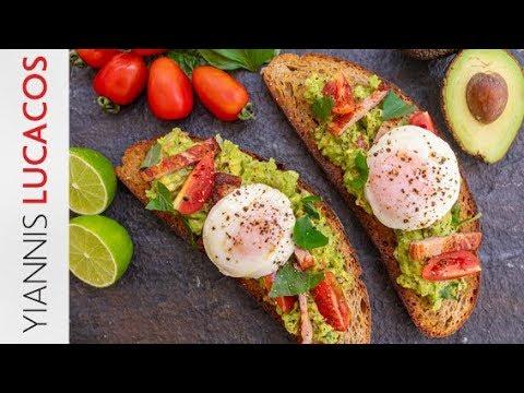 Μπρουσκέτα αβοκάντο, ντοματίνια και αυγό | Yiannis Lucacos